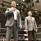 秋山GMと福田社長(右)はリング上から所信表明
