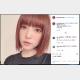 神田沙也加 Instagram