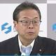 韓国が日本産食品に対する放射性物質の検査を強化 世耕弘成氏が不快感示す