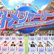 7月22日放送の「ネプリーグSP」では日本代表チーム10人と世界選抜チーム10人が対決/(C)フジテレビ