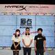 Kingston Technologyのゲーミングブランド「HyperX」が東京ゲームショウで新しい周辺機器のフルラインナップを発表