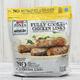 コストコの70本鶏肉ソーセージ『JONES チキンリンクス』は脂少なく味しっかりのベンリ食品