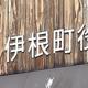 京都・伊根町に「子どもへの接種はやめるべき」など抗議殺到