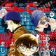 小学館の少女漫画誌に「コナン」付録多数(画像は「Sho-Comi」9号表紙)