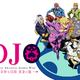 『ジョジョの奇妙な冒険 黄金の風』 (C)LUCKY LAND COMMUNICATIONS/集英社・ジョジョの奇妙な冒険GW製作委員会