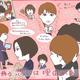 川口春奈×横浜流星『着飾る恋には理由があって』4話「ギューしてもらってもいいですか?」は破壊力が強すぎた