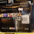「GAUDI」GHV-DVI7SDS 1万500円(税込み)販売店:あきばお〜