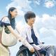 映画『パーフェクトワールド 君といる奇跡』完成披露プレミア試写会に5組10名様をご招待!