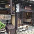 鳴子温泉(宮城県大崎市)でのワーケーションに利用した旅館(写