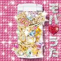 「モバうた」 / 2009年01月21日発売 / 2,300円 (税込) / UPCH-16
