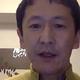 告発動画の岩田健太郎教授を批判する、日本の「構造的な問題」