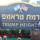 ゴラン高原で16日、「トランプ高原」と書かれた看板を披露し、拍手するイスラエルのネタニヤフ首相(右)ら=ロイター