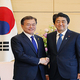 昨年5月の日韓首脳会談(首相官邸公式ページより)