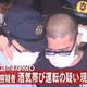 元TOKIO山口達也容疑者<練馬署映像>