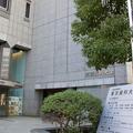 慶應義塾大学と東京歯科大学が合併協議していることが明らかにな