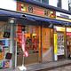 豚骨ラーメン「色彩」が、6月28日より営業中! 「小諸そば 末広町店」跡地