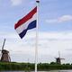オランダ国際関係研究所は教育における中国共産党の影響力についてレポートを発表した。写真はオランダの国旗(TOBIAS SCHWARZ/AFP via Getty Images)