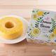 はちみつレモン餡のみかさやレモン味のバウムクーヘンが期間限定登場! 天平庵の『レモンフェア』を味わおう!