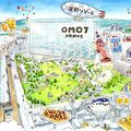 「OMO7大阪新今宮」(写真提供/星野リゾート)