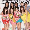 ミスマガジン2011お披露目イベント