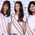 写真左から、井桁弘恵さん、トラウデン直美さん、米多比玖美さん