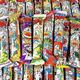 うまい棒の味は現在14種類。期間や地域限定のものもあり、好きな味が選べる=大阪市北区で2021年5月7日、菱田諭士撮影