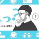 何卒?お世話に? 日本の長文ビジネスメールに外国人社員が困惑