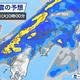 今夜から明日にかけて九州や東海などで大雨のおそれ さらなる災害に警戒