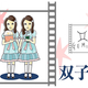 MOVIE Collection[ムビコレ] 映画占いも毎日配信中! http://www.moviecollection.jp