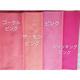 あなたに似合うピンクはどれ?パーソナルカラーのピンクを使いこなして、イメージアップ