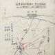戦後70年以上経て旧日本軍資料の出版相次ぐ 毒ガス戦や人体実験も