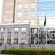 栃木県警察本部