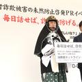 (左から)松平健、カンニング竹山