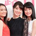 新たに女優デビューした「オスカープロモーション」所属の3名。