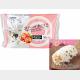 『ローソン・今週の新商品』チーズonチーズの贅沢トッピング!『ティラミスバスチー -バスク風チーズケーキ-』新登場