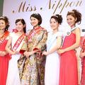 左から、ミス日本ネイチャーの片山萌美さん、ミス日本ミス着物の