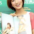 女優の夏菜、映画『GANTZ』で見せた岸本恵役もシンクロする写真