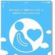 「譲ることができる人」のスマホ画面。「ゆずります!」か「ごめんね」を選択すると「譲ってほしい人(妊娠されている方)」に通知される=南海電鉄提供