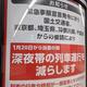 首都圏の鉄道各社、きょうから終電繰り上げ 感染拡大防止の効果は疑問【コラム】