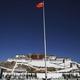 中国がチベットで労働移動政策強化、職業訓練へて建設現場などに