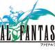 スクエニ、名作RPG「ファイナルファンタジーIII」Steam版を配信開始! スマホ版含む期間限定50%オフセールも実施!