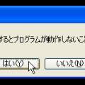 [F]だったハードディスクが[E]に変更される