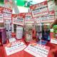 韓国で横行、日本製品利用者への「売国奴」認定