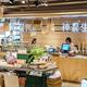 キター‼︎台湾で話題の「神農生活」「食習」「Oolong Market 茶市場」が3店同時に大阪あべのハルカスにオープン