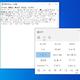 Windows 10で顔文字を入力する! 豊富な顔文字をサクサク入力する方法
