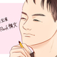 "『Nizi Project』でNiziUを見出したJ.Y.Park 歌手としての持ち味は""セクシー"""