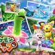『New ポケモンスナップ』Switchで4・30発売決定
