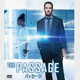 リドリー・スコットが放つ新たなSFサスペンスドラマ『パッセージ』、11月2日(土)DVDリリース!