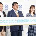 (左から)松木安太郎、カンニング竹山、古川優香。「10万ツイー
