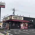 香川初出店の「いきなり!ステーキ」高松レインボーロード店(提